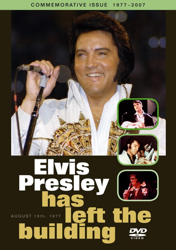 elvis has left the building 2