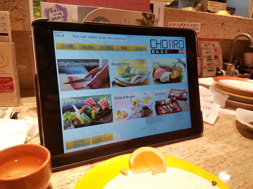 It was made at this place. Chojiro. You can eat from the conveyor belt or custom order through the iPad they place in front of you. We did both.