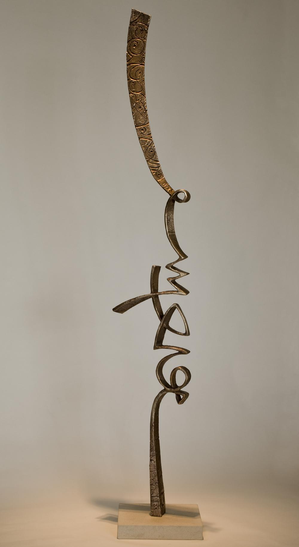 I'jaz (Kaf Ha Ya Ain Ssaad)155X23X7cm Bronze 2012