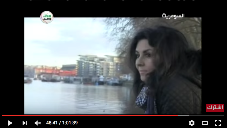 Hadeethun Akher Interview with Ricardo Karam London for AlSharqia TV Channel 2013