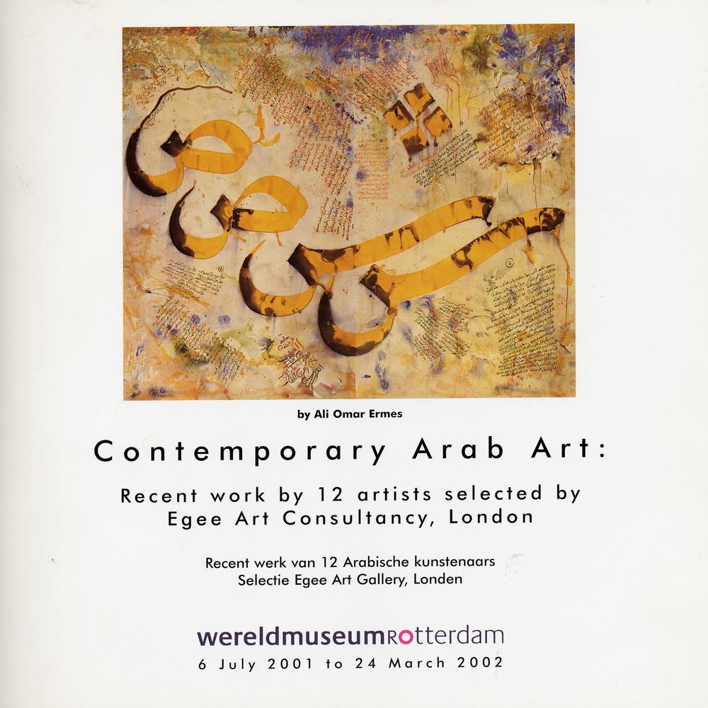 Contemporary Arab Art Dale Egee Wereldmuseum Rotterdam Netherlands 2001
