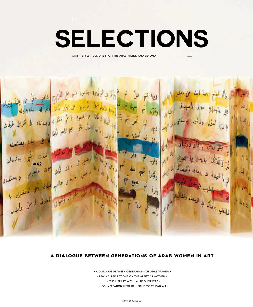 Selections Magazine | Interview by  Mona Khazindar