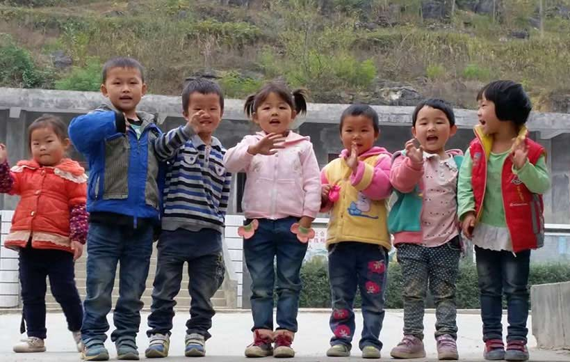 Shuang-He-Kids-Waving-1.jpg