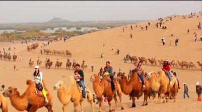 Sand Lake Scenic Resort. Photo source: www.travel.china.com.cn