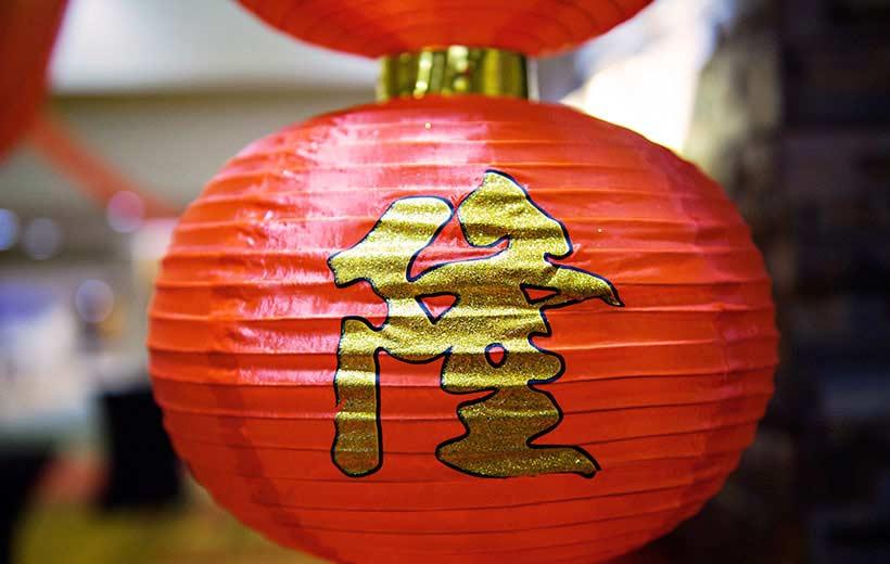 lantern-2.jpg
