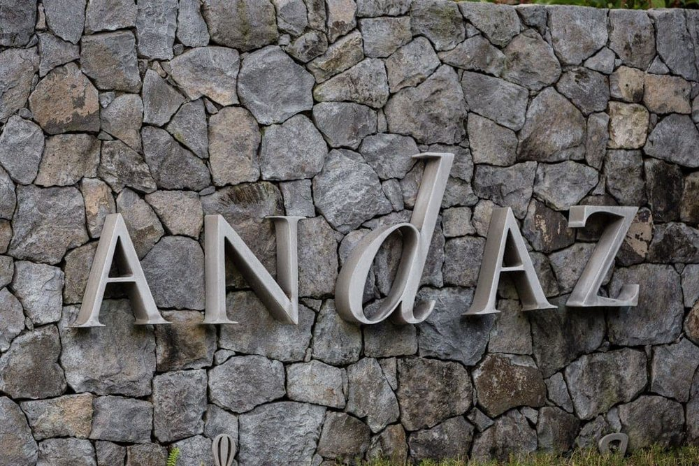Stone wall at entrance to Andaz Resort in Papagayo, Costa Rica.