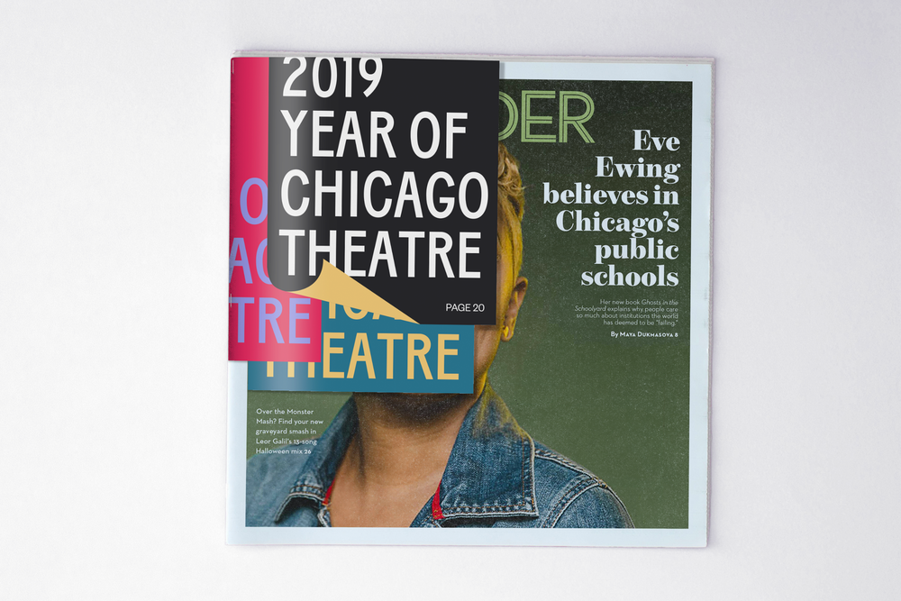 Chicago_Reader1920x1281.png
