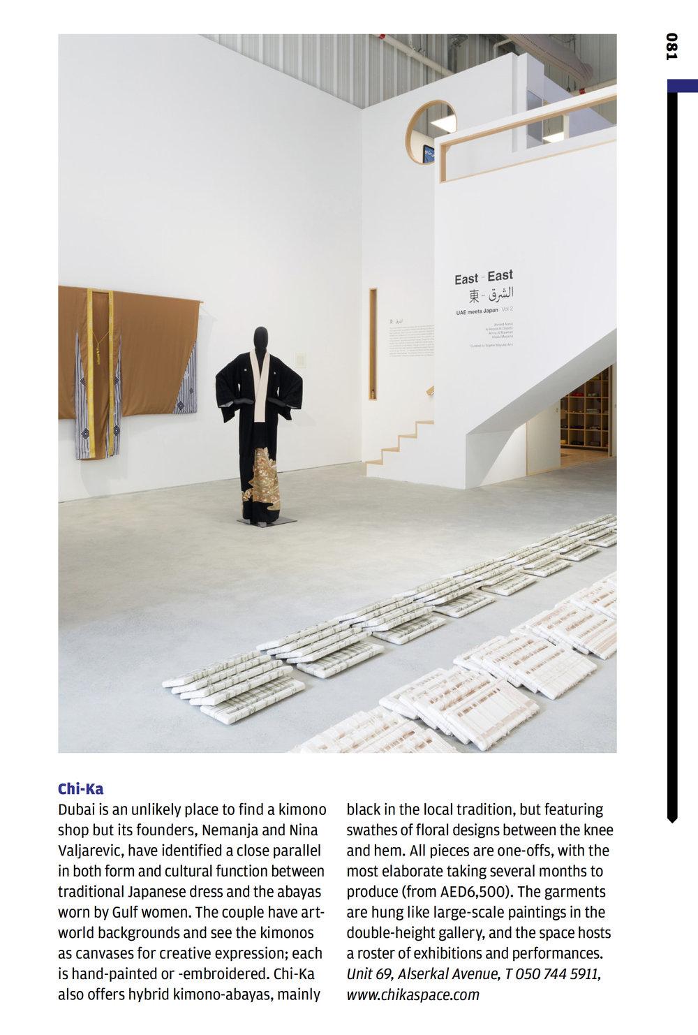 Chi-Ka©Wallpaper*CityGuides2017.jpg