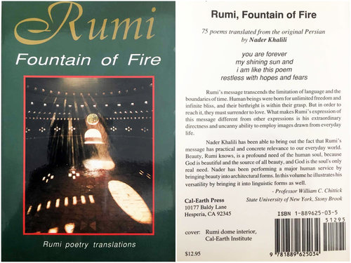Rumi fountain of fire calearth rumi fountain of fire malvernweather Choice Image