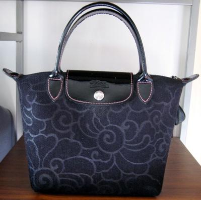 Longchampbag.jpg