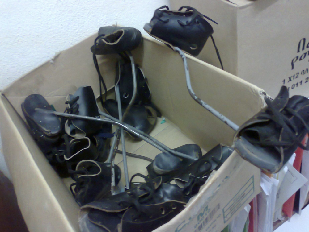 Box of boot.png