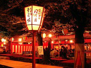 300px-Kyoto_hirano_shrine.jpg