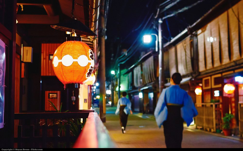 Kyoto_(16204526546).jpg