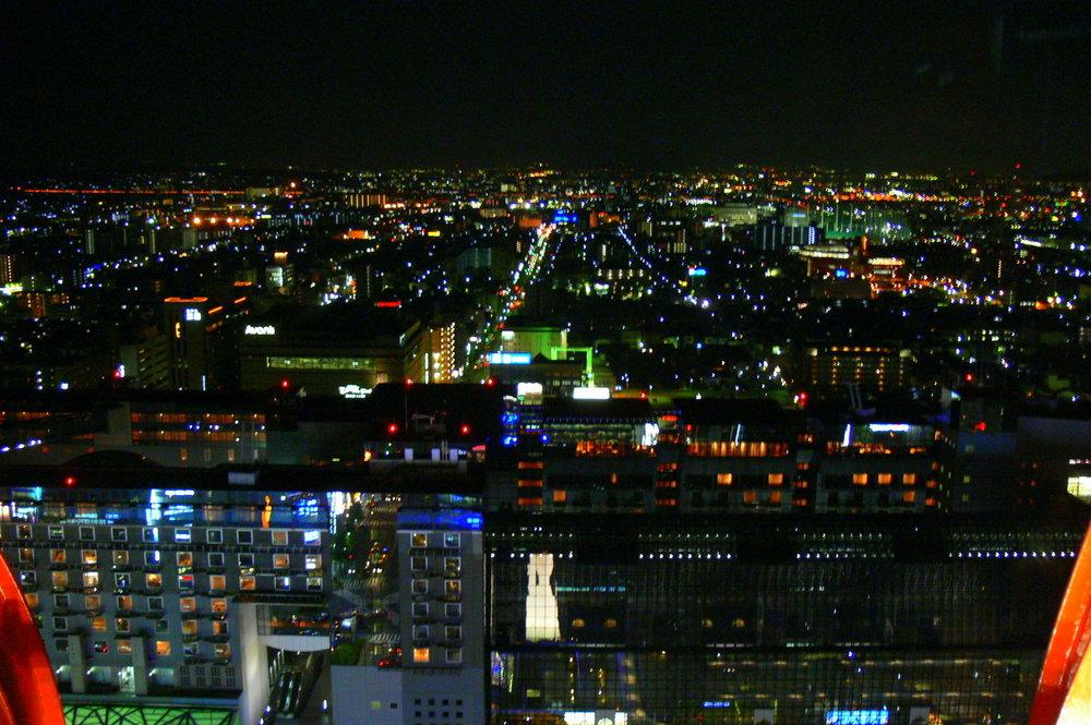 Kyoto_16-10-2007_7-30-41_PM.JPG