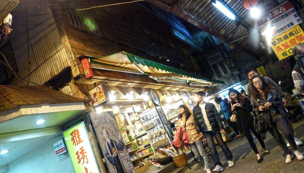 taiwan-250519_1920.jpg