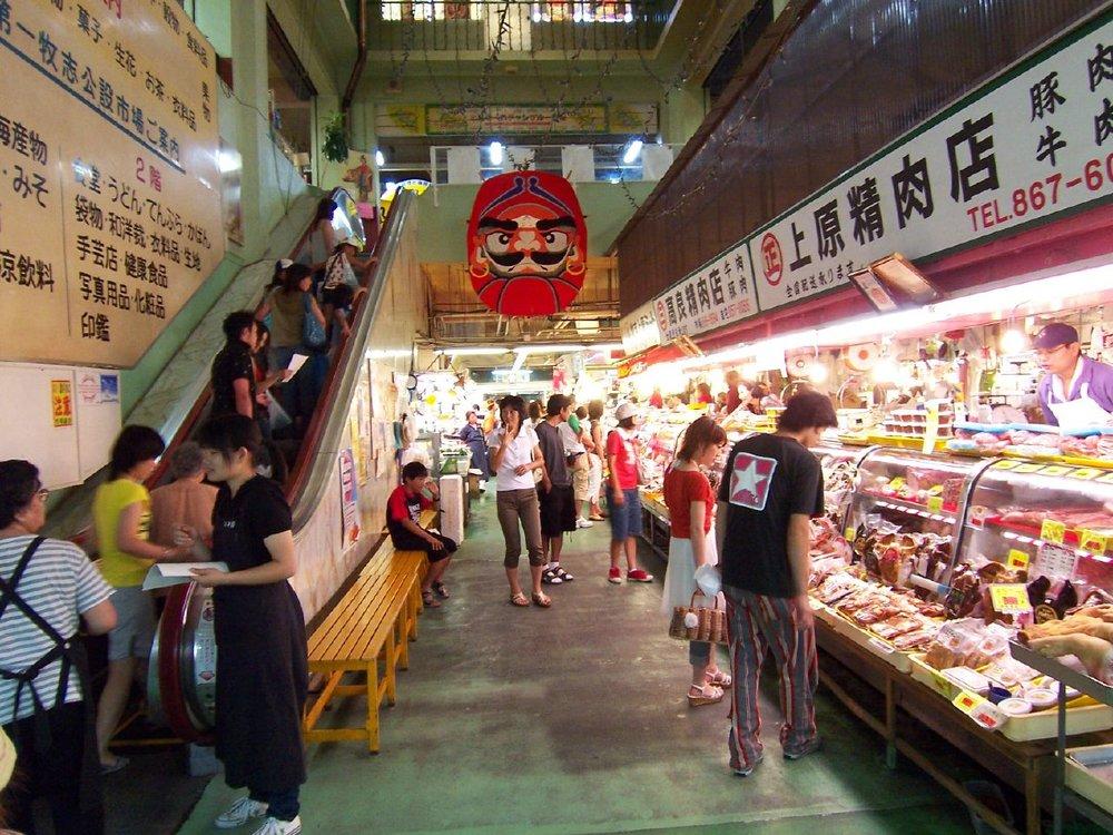 JP-47_Naha_Makishi-Public-Market.jpg