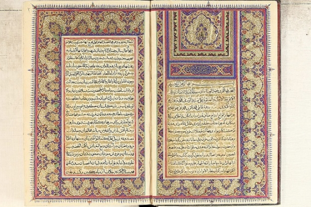 Quran from the Safavid era.