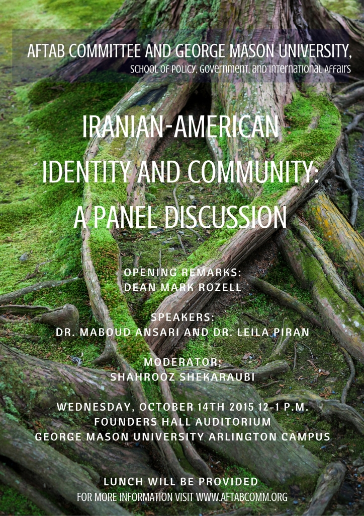 Iranian-American Identity and Community: A Panel Discussion