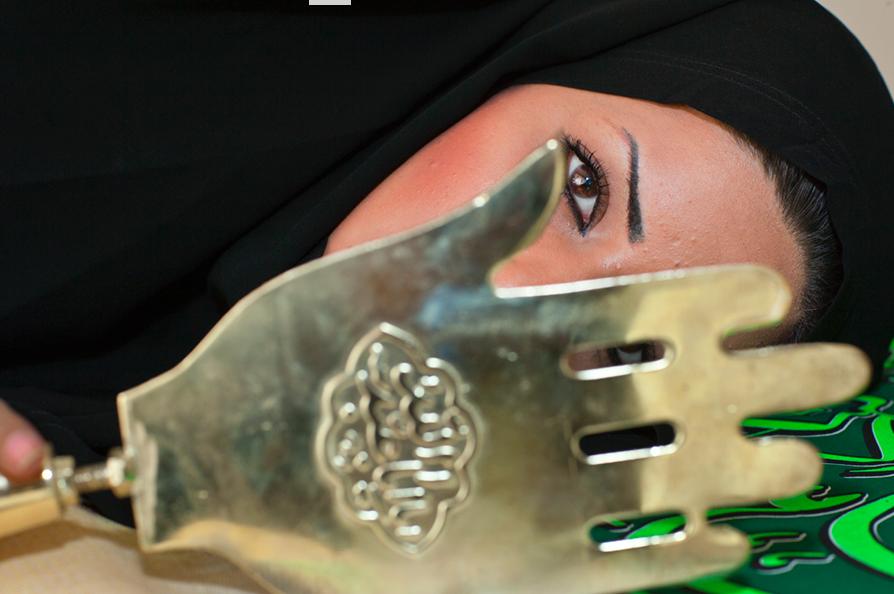 Soody Sharifi
