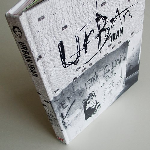 Aftab Book Club Presents: Urban Iran