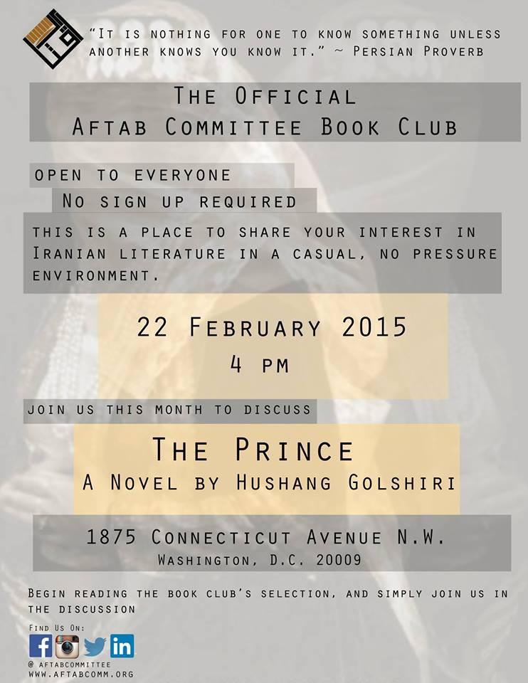 """Aftab Book Club: """"The Prince"""", by Hushang Golshiri"""
