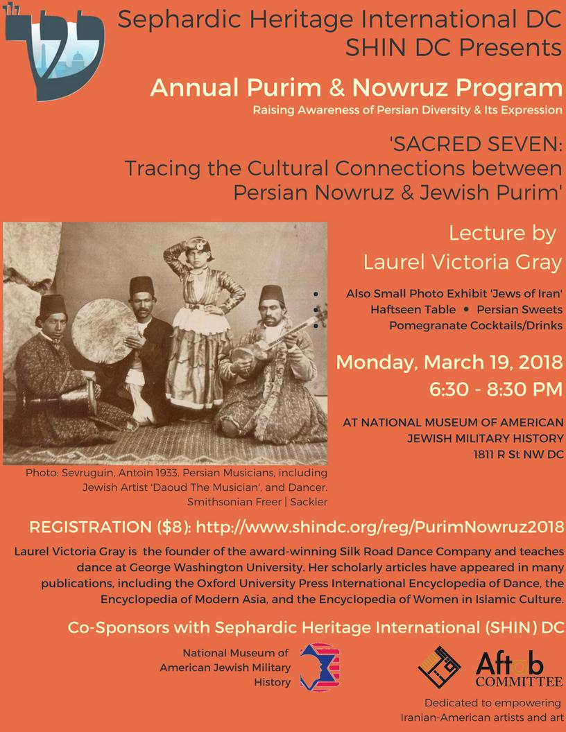 PurimNowruz2018 (2).png