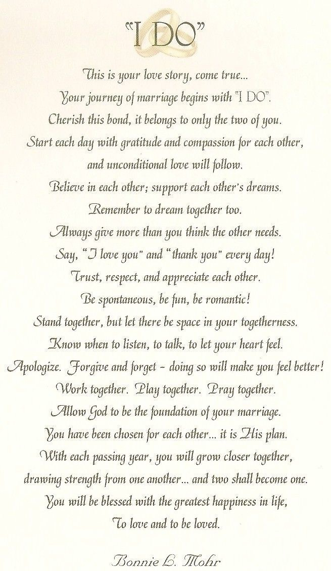 wedding blessing poem