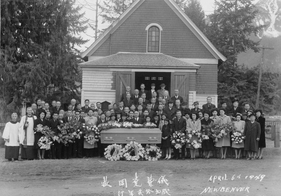funeral of daniel takashi oka in new denver april 6, 1949