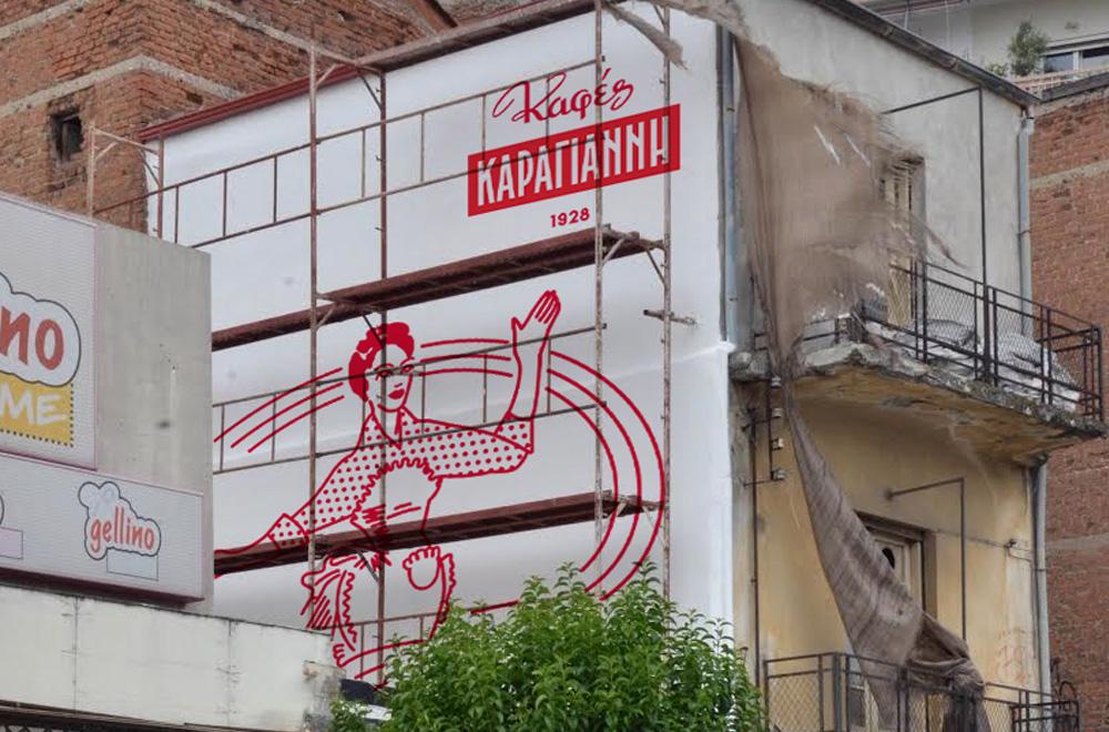 KAFES_KARAGIANNI_IMAGES_06.jpg