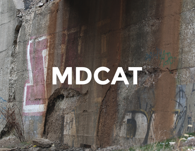 mdcat.png