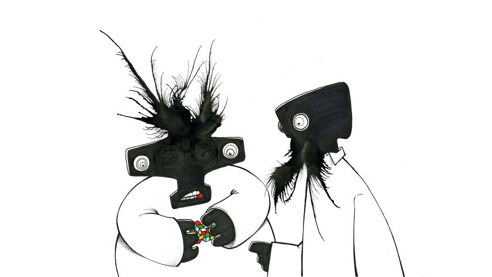 Stefan G. Bucher - Daily Monster