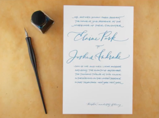 This simple, elegant wedding invitation was created using a nib pen and ink.