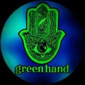 Greenhand Logo.jpg