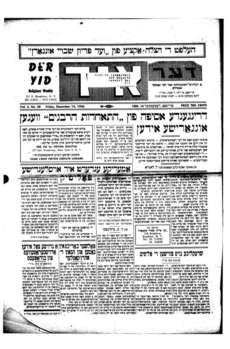 1956-12-14.jpg