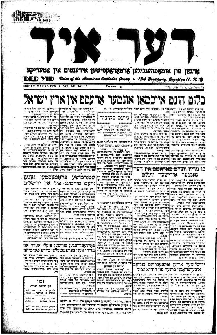 1960-5-27.jpg