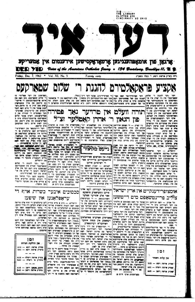 1962-12-7.jpg