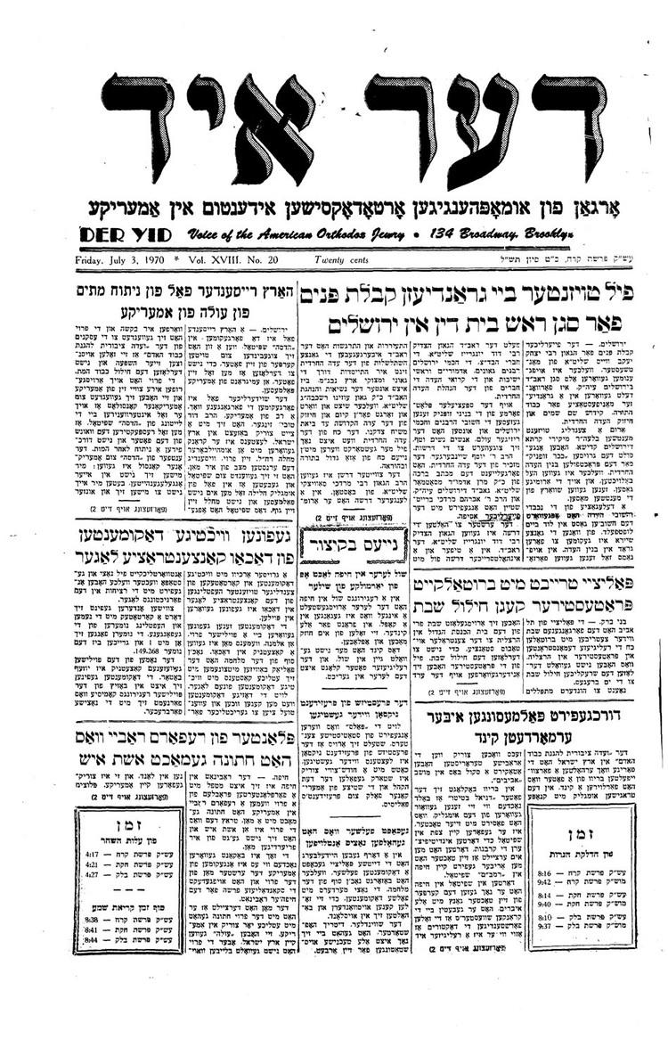 1970-8-3.jpg