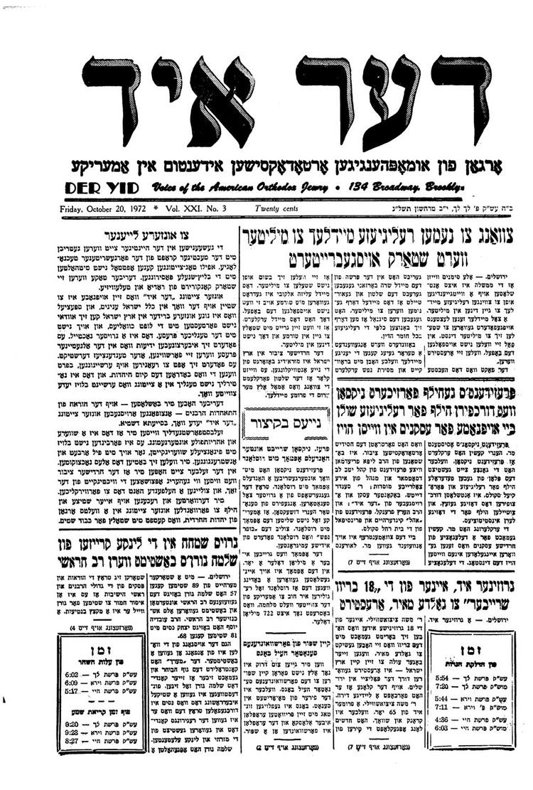 1972-10-20.jpg