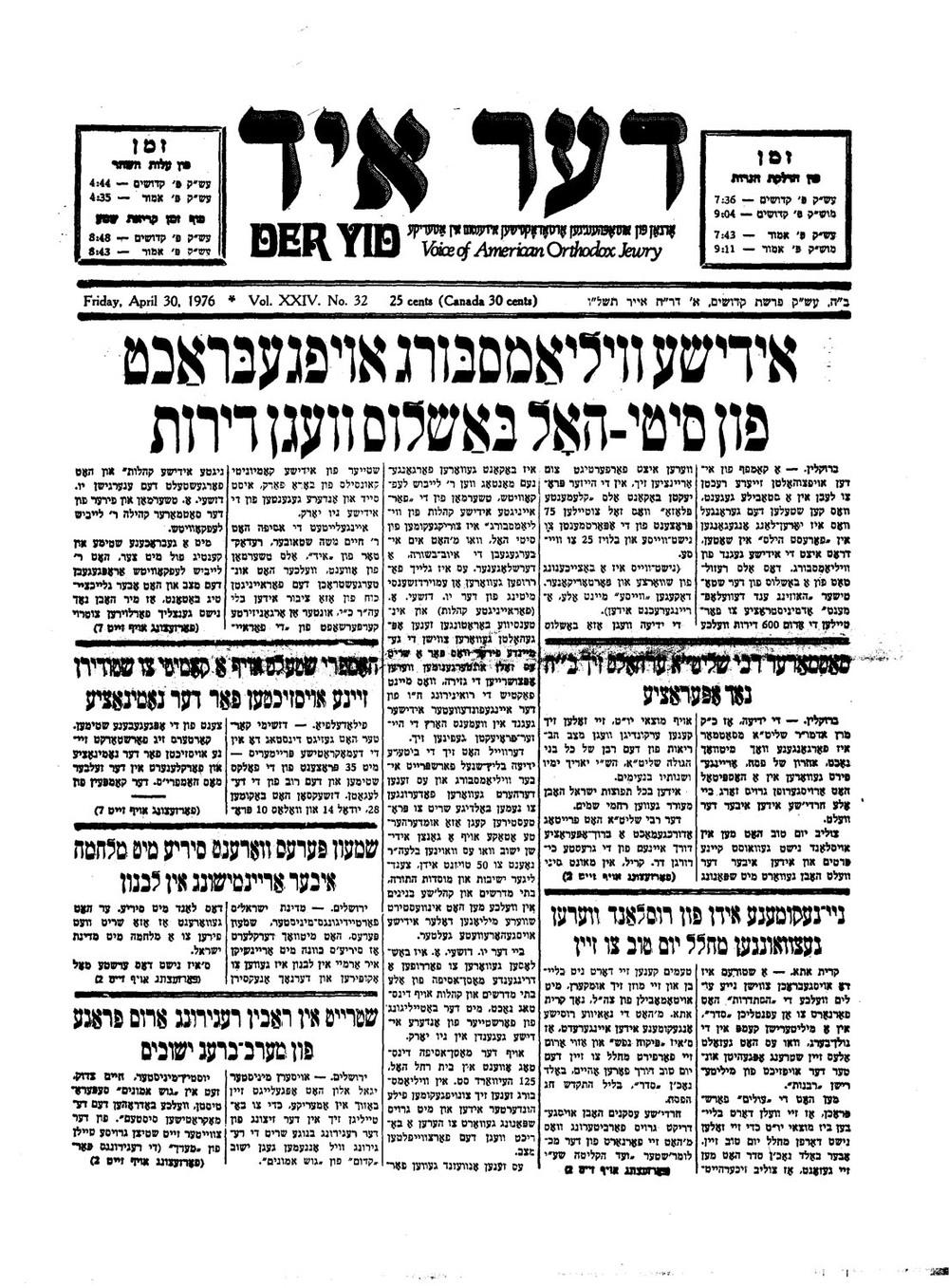 1976-4-30.jpg