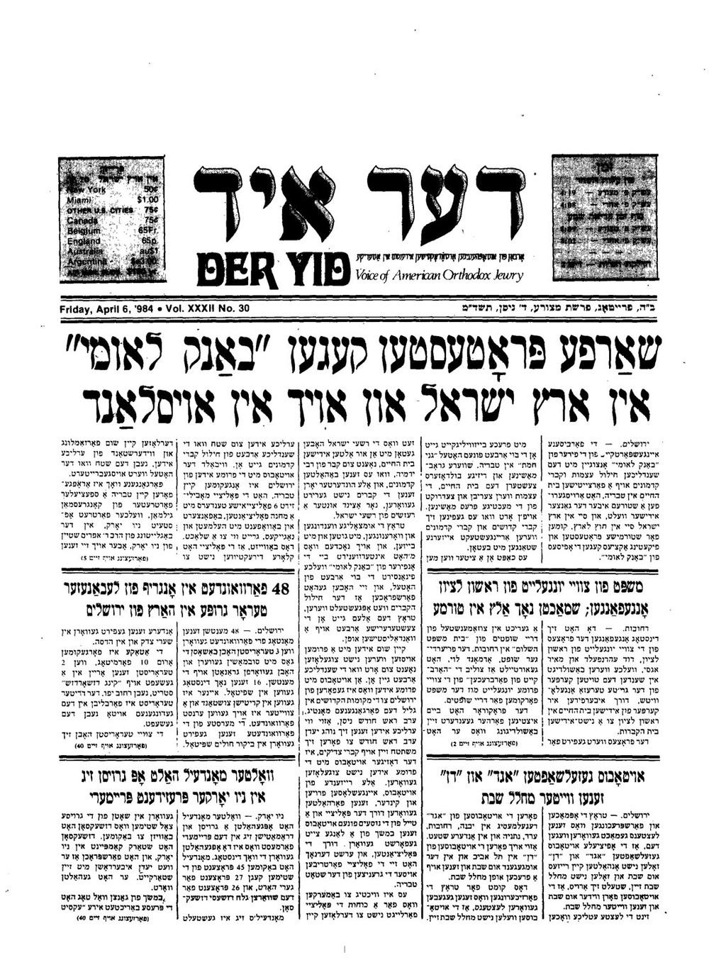 1984-4-6.jpg