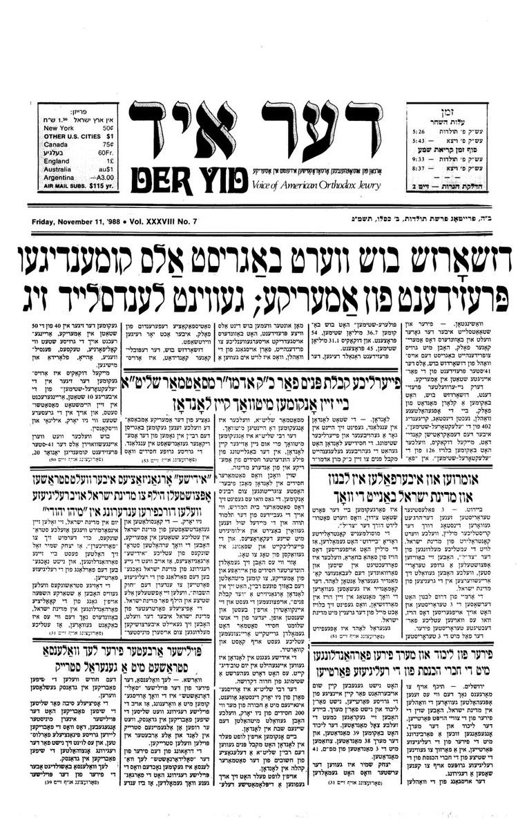 1988-11-11.jpg