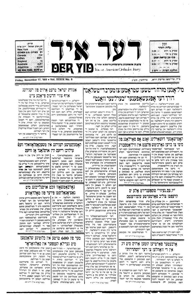 1989-11-17.jpg