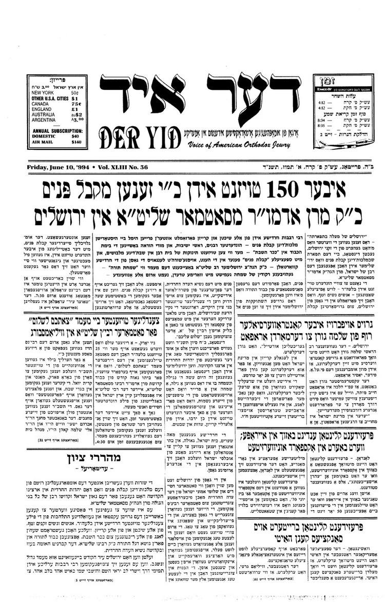 1994-6-10.jpg