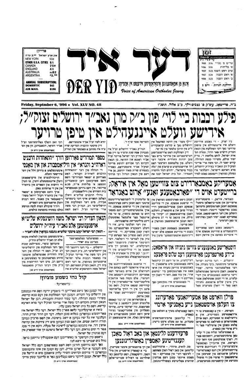 1996-9-6.jpg