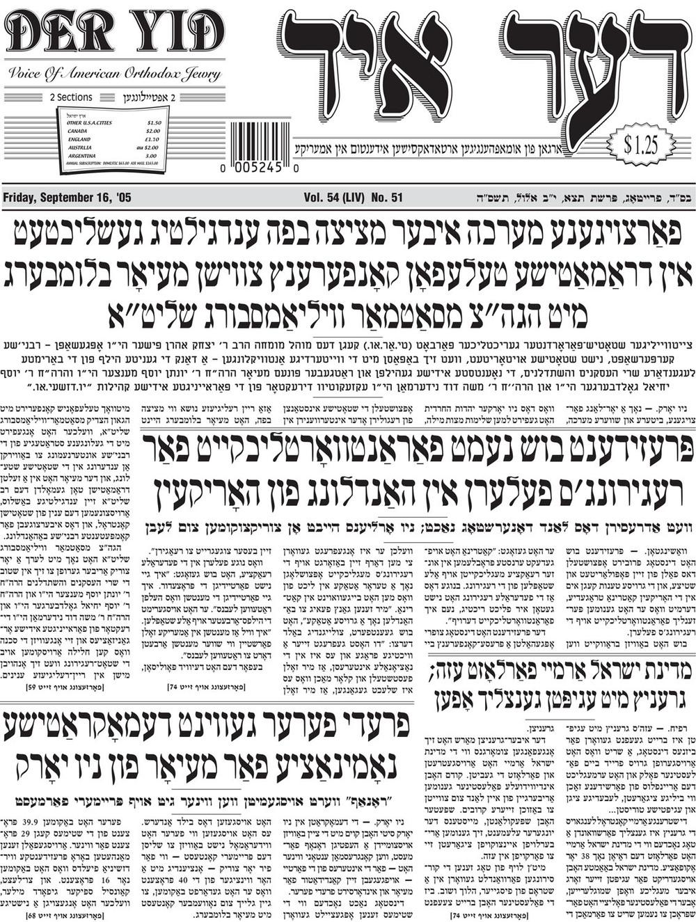 2005-9-16.jpg