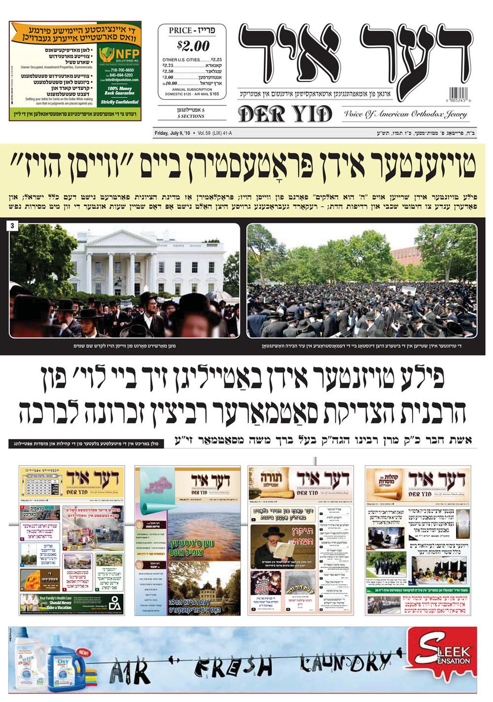 2010-7-9.jpg