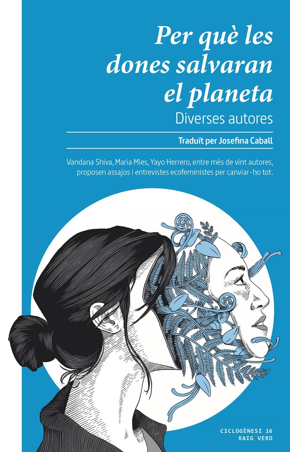 Mujeres_planeta5.jpg