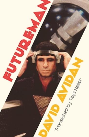 futureman_cover.jpg