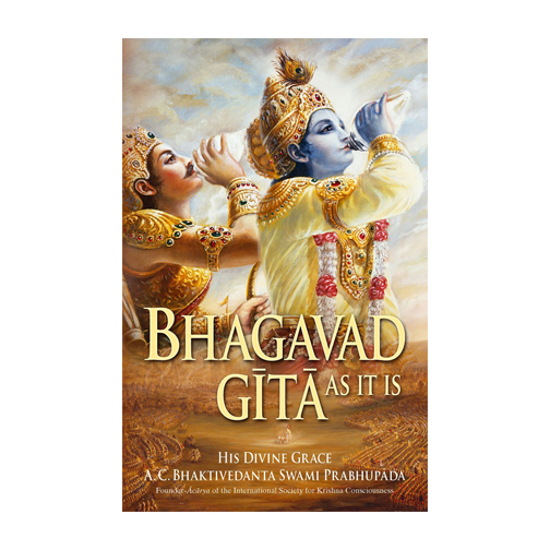 Bhagavad Gita | Inspiration, Books, Yoga, A Blog About Books, Quotes