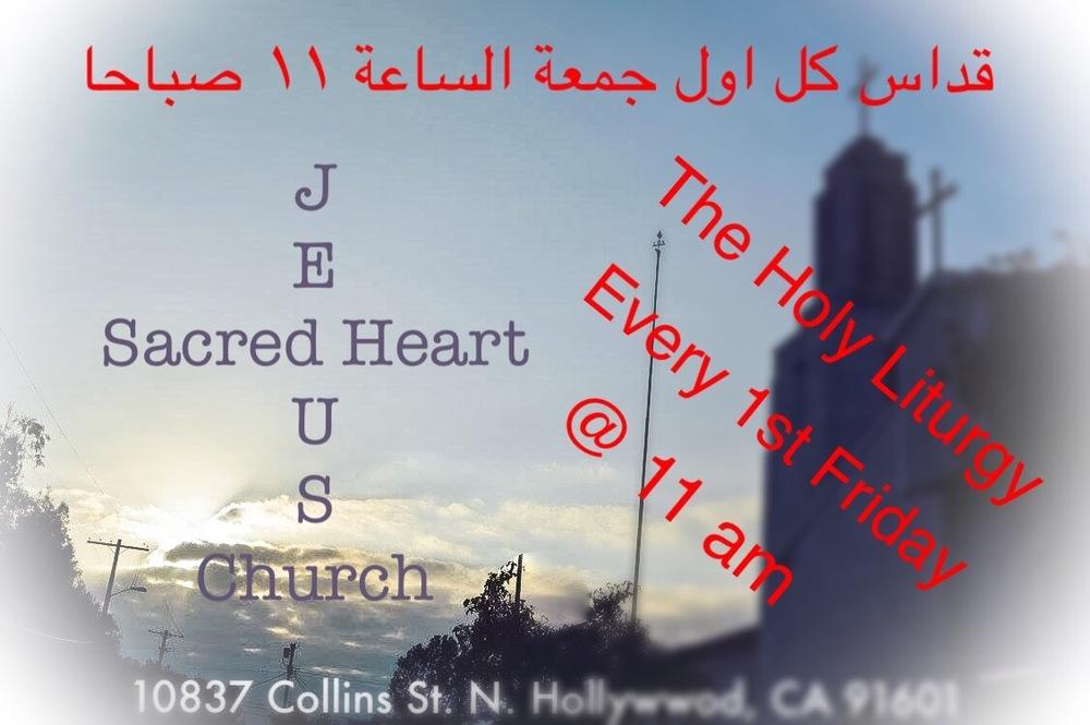 قداس كل اول جمعة لاخوية قلب يسوع الاقدس